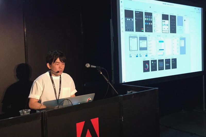 Adobe XD入門 - 基本操作を学んでUI/UXデザインをはじめよう