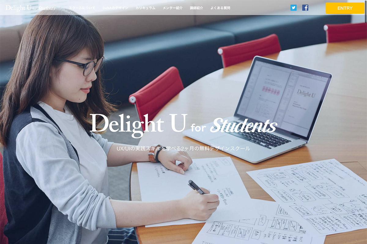 delight u for students