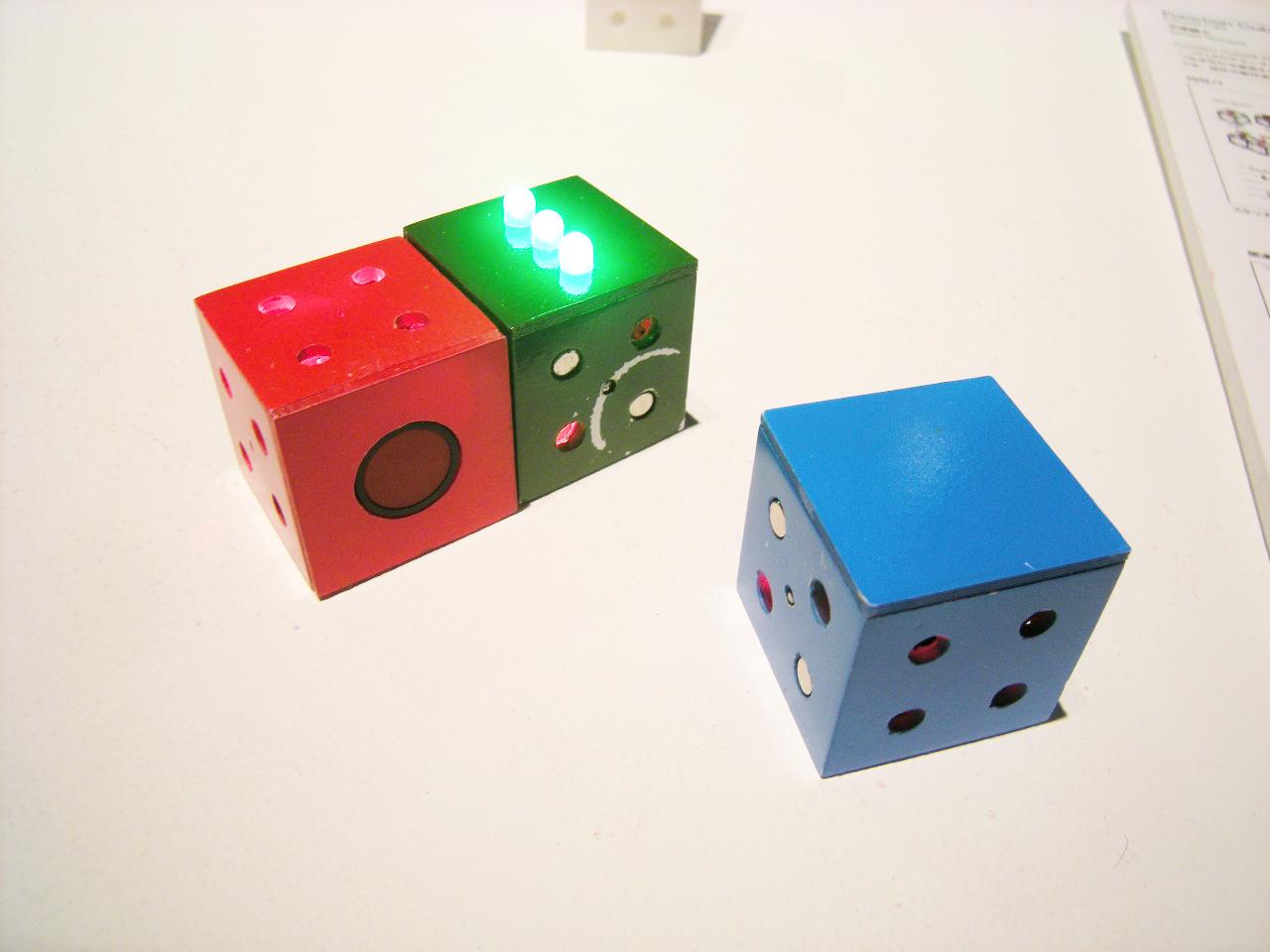 Function Cube 作者:平澤誠士
